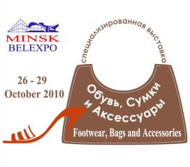 Footwear.Bags.Accessories in Minsk